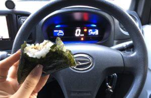 室内除菌車内飲食が雑菌増殖の原因