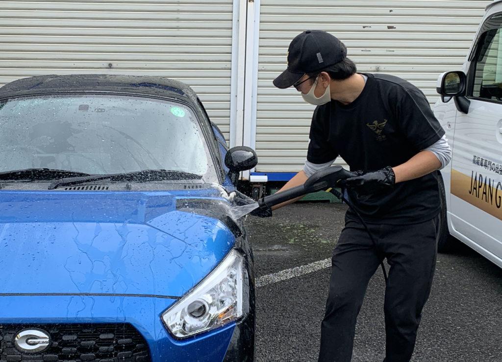 オイルマン洗車クイック
