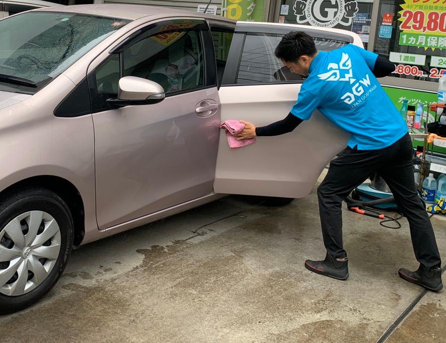 JGW Casualの手洗い洗車